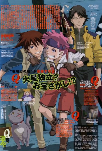 BONES, Kenran Butou Sai, Magazine Page, Animedia