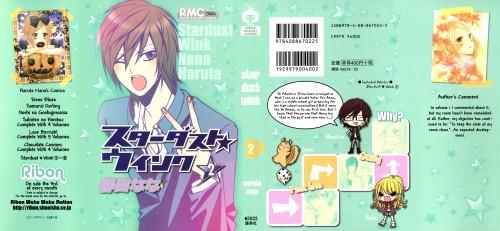Nana Haruta, Stardust Wink, Hinata Tokura, Anna Koshiro, Sou Nagase