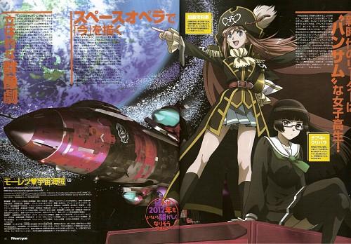 Ayako Kurata, Satelight, Bodacious Space Pirates, Marika Kato, Chiaki Kurihara