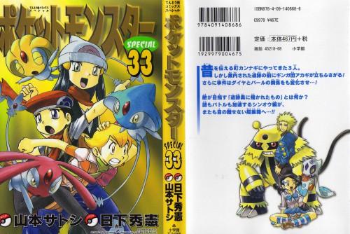 Satoshi Yamamoto, OLM Digital Inc, Nintendo, Pokémon, Candice