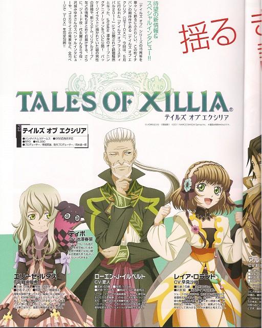 Akira Matsushima, Tales of Xillia, Elise Lutus, Leia Rolando, Rowen J. Ilbert