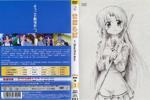 J.C. Staff, Mahoraba, Kozue Aoba, DVD Cover