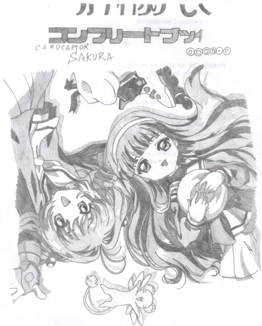 CLAMP, Madhouse, Cardcaptor Sakura, Keroberos, Tomoyo Daidouji
