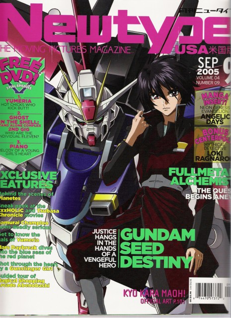Sunrise (Studio), Mobile Suit Gundam SEED Destiny, Shinn Asuka, Magazine Covers, Newtype Magazine