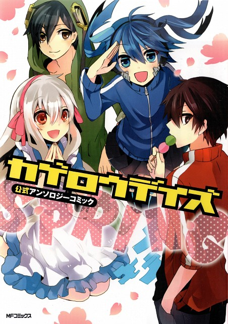 Shaft (Studio), Kagerou Days, Mary Kozakura, Kousuke Seto, Takane Enomoto