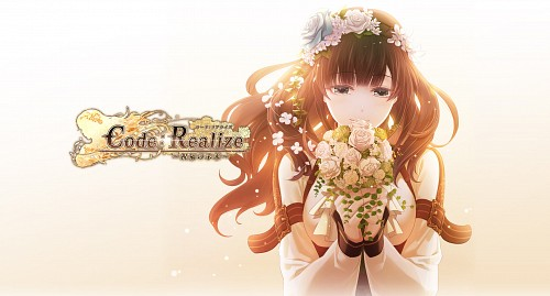 miko (Mangaka), Idea Factory, Code: Realize, Cardia Beckford, Official Wallpaper
