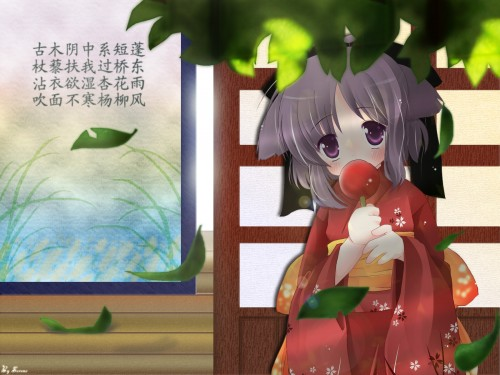 Eri Natsume Wallpaper