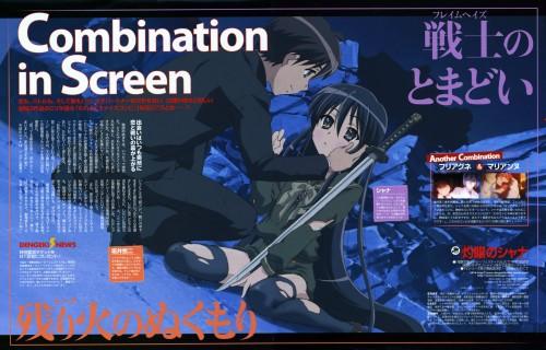 Shakugan no Shana, Yuji Sakai, Shana, Magazine Page