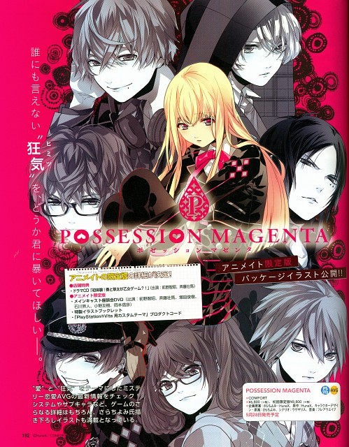 Yomi Sarachi, HuneX, Possession Magenta, So Minjye, Kousuke Touyama
