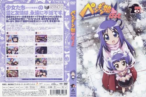 Tetsuya Takahashi, Penguin Musume, Nene Kurio, Kaede Nankyoku