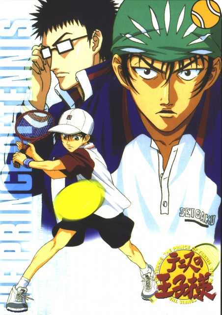 Takeshi Konomi, J.C. Staff, Prince of Tennis, Sadaharu Inui, Ryoma Echizen