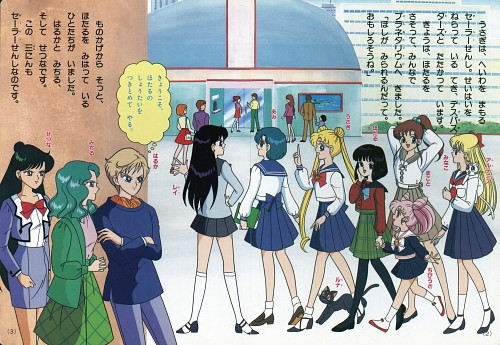 Toei Animation, Bishoujo Senshi Sailor Moon, Sailor Moon: Kodansha no TV Ehon, Rei Hino, Makoto Kino