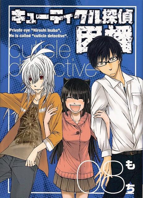 Mochi (Mangaka), Cuticle Tantei Inaba, Haruka Inaba, Yataro (Cuticle Tantei Inaba), Natsuki (Cuticle Tantei Inaba)