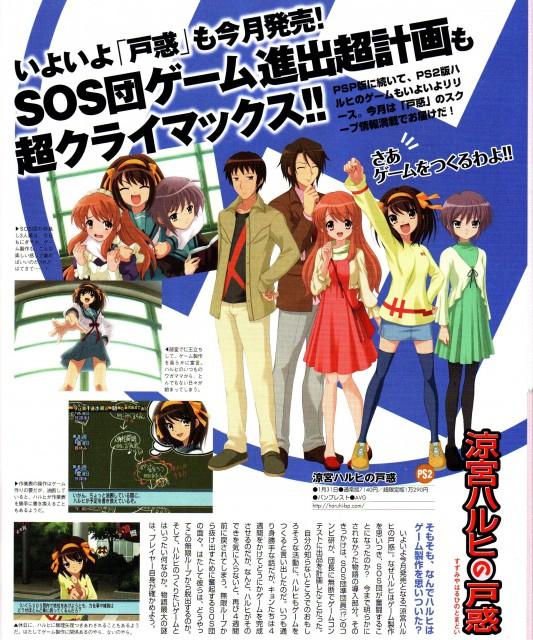 Kyoto Animation, The Melancholy of Suzumiya Haruhi, Yuki Nagato, Mikuru Asahina, Itsuki Koizumi