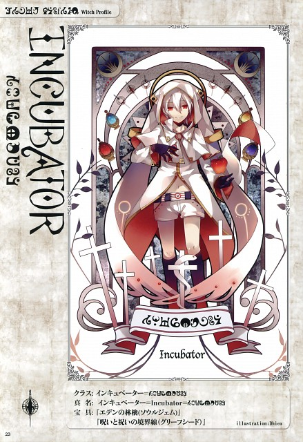 Dhiea, Puella Magi Madoka Magica, Witch/stay night, Kyubey, Doujinshi