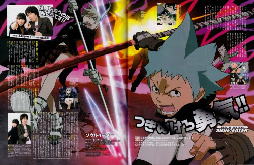 Soul Eater, Death The Kid, Maka Albarn, Black Star
