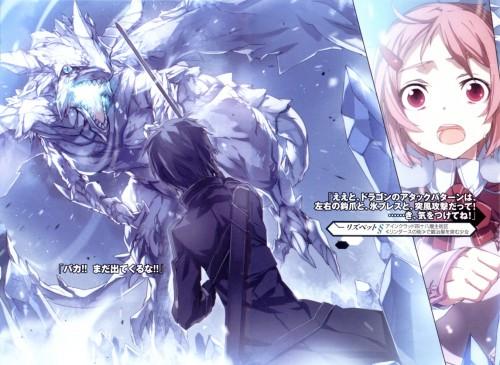 Abec, A-1 Pictures, Sword Art Online, Keiko Ayano, Rika Shinozaki