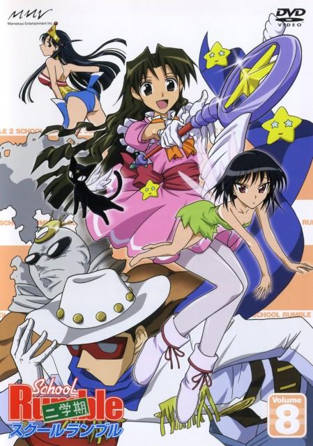 School Rumble, Megumi Sagano, Yakumo Tsukamoto, Tenma Tsukamoto, DVD Cover
