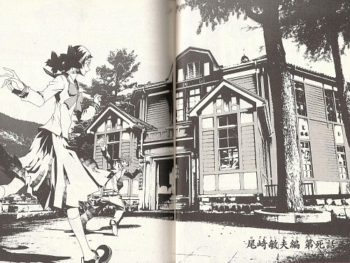 Ryu Fujisaki, Daume, Corpse Demon, Kaori Tanaka, Akira Tanaka