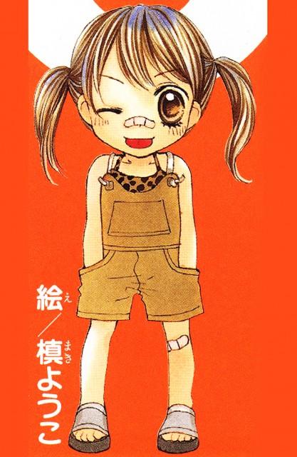 Youko Maki, Aishiteruze Baby, Yuzuyu Sakashita