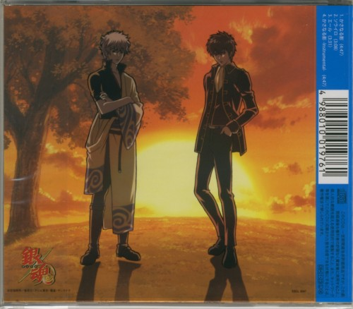 Sunrise (Studio), Gintama, Toshiro Hijikata, Gintoki Sakata, Album Cover