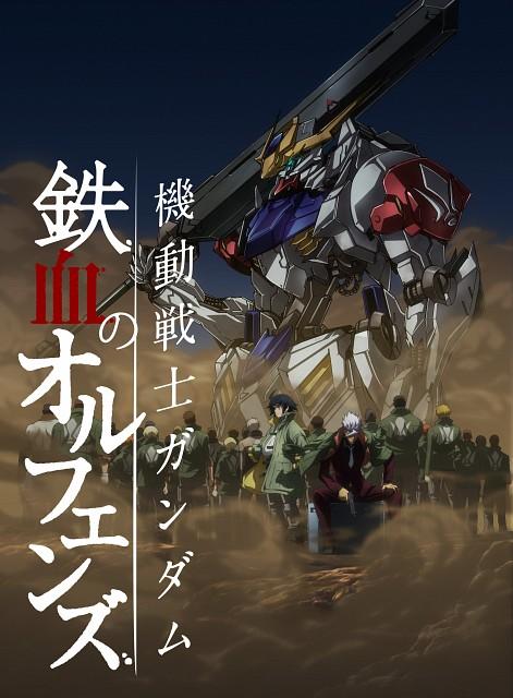 Sunrise (Studio), Mobile Suit Gundam: Iron-Blooded Orphans, Mikazuki Augus