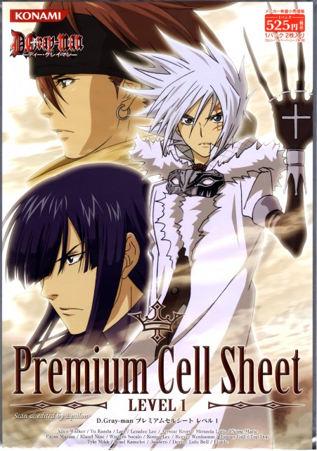 TMS Entertainment, D Gray-Man, Crown Clown, Allen Walker, Lavi