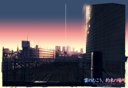 Makoto Shinkai, The Place Promised in Our Early Days