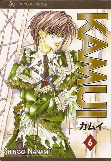 Broccoli, Kamui, Yanagi Kuryu, Manga Cover