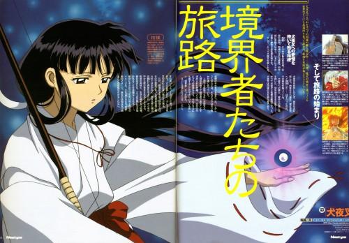 Atsuko Nakajima, Rumiko Takahashi, Sunrise (Studio), Inuyasha, Kikyou