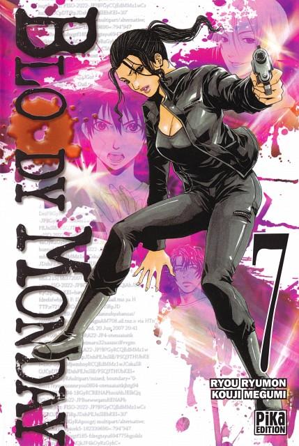 Kouji Megumi, Bloody Monday, Kaoru Minami, Fujimaru Takagi, Manga Cover