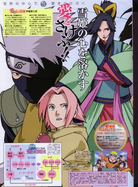 Studio Pierrot, Naruto, Sakura Haruno, Yukie Fujikaze, Kakashi Hatake