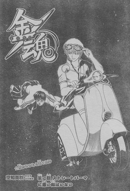 Hideaki Sorachi, Gintama, Kintoki Sakata (Gintama), Shinpachi Shimura, Gintoki Sakata