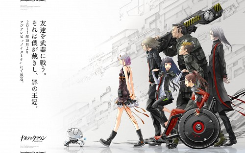 Production I.G, GUILTY CROWN, Oogumo, Arugo, Inori Yuzuriha