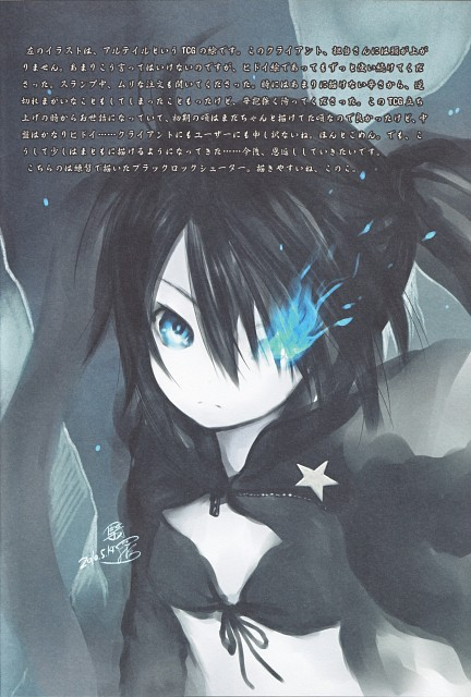 Kiran, Black Rock Shooter, A-Gain , Black Rock Shooter (Character)