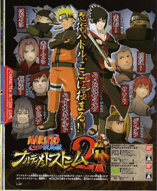 Studio Pierrot, Naruto, Deidara, Naruto Uzumaki, Chiyo