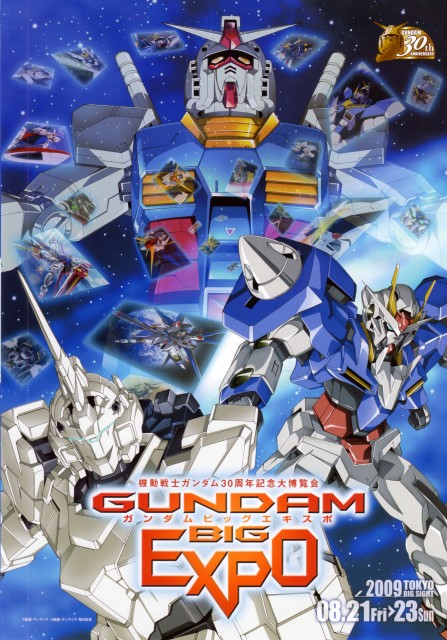 Sunrise (Studio), Mobile Suit Gundam 00, Mobile Suit Gundam SEED, Mobile Suit Gundam - Universal Century, Mobile Suit Gundam SEED Destiny