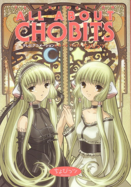 Madhouse, Chobits, Freya, Chii