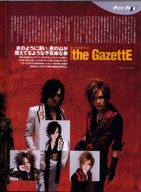 Ruki, Kai, Uruha, Gazette, Magazine Page