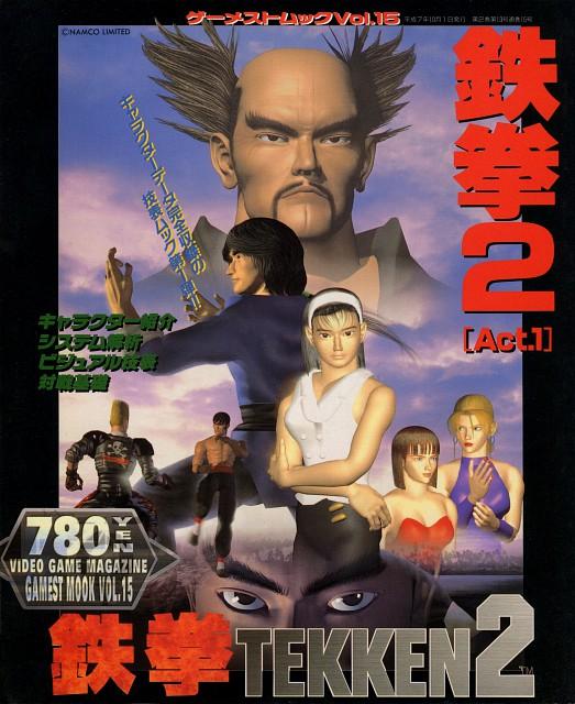 Namco, Tekken, Lei Wulong, Heihachi Mishima, Paul Phoenix