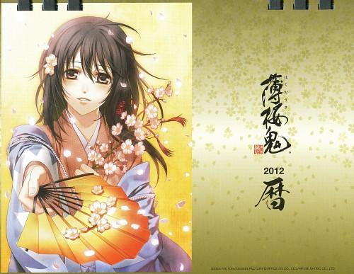 Yone Kazuki, Studio DEEN, Idea Factory, Hakuouki Shinsengumi Kitan 2012 Calendar, Hakuouki Shinsengumi Kitan