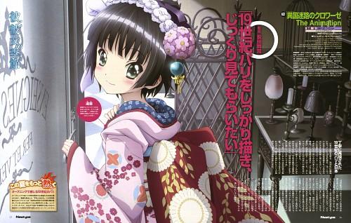 Satoru Fujimoto, Ikoku Meiro no Croisée, Yune, Newtype Magazine, Magazine Page
