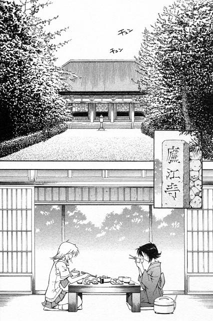 Yuji Shiozaki, Ikkitousen, Goei, Hakufu Sonsaku
