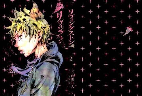 Jinsei Kataoka, Livingstone, Amano (Livingstone), Manga Cover