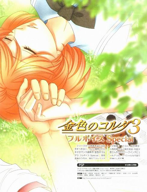 Yuki Kure, Koei, Kiniro no Corda 3, Kanade Kohinata, Magazine Page