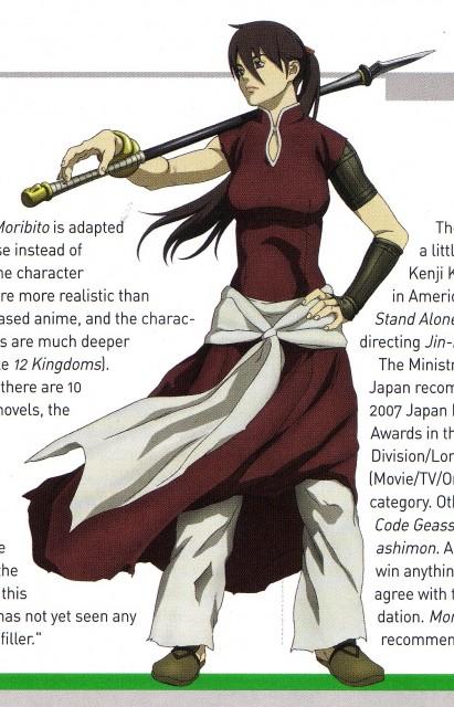 Kamui Fujiwara, Production I.G, Seirei no Moribito, Balsa, Magazine Page