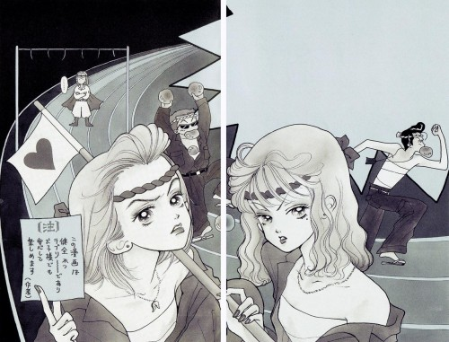 Ai Yazawa, Group TAC, Tenshi Nanka Ja Nai, Bunta Kouno, Akira Sudou
