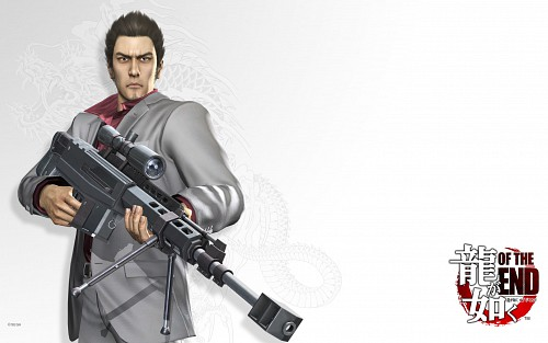 Ryu ga Gotoku of the End, Kiryu Kazuma, Official Wallpaper