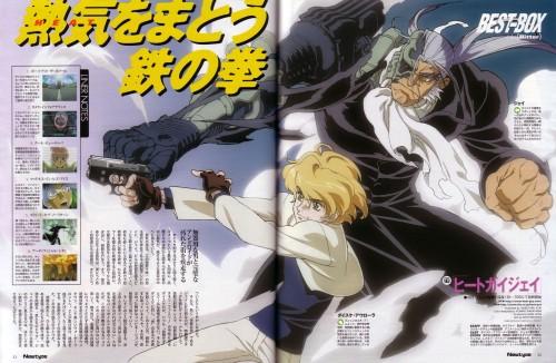 Satelight, Heat Guy J, J (Heat Guy J), Daisuke Aurora, Magazine Page