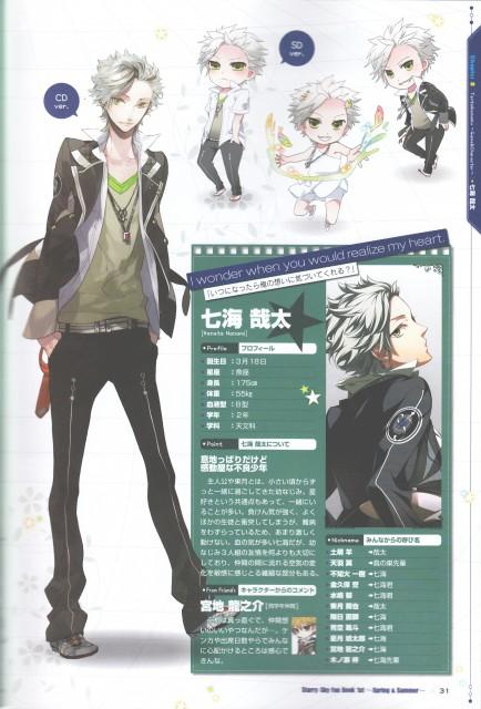 Kazuaki, Starry Sky Fan Book 1st ~Spring & Summer~, Starry Sky, Kanata Nanami, Character Sheet